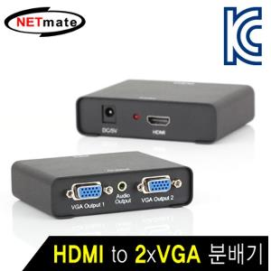 HVC102 HDMI to 2xVGA(RGB) 분배기